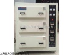 上海抽屉式测试箱