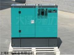 15kw四缸柴油发电机静音式