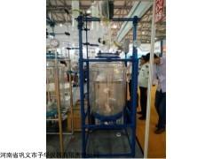 全机防爆双层玻璃反应釜认准老厂家巩义予华 机器设备安全可靠