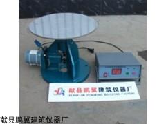 NLD-3水泥胶砂流动度测定仪售后服务承诺书
