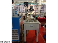 200L单双层玻璃反应釜全国工商注册商标巩义予华厂家