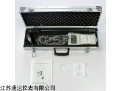 水利水文研究便携式流速测算仪光纤流速仪
