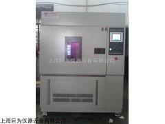 浙江JW-1102氙灯耐气候试验箱