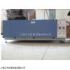 辽宁台式氙灯耐气候试验箱