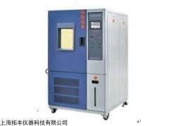恒温恒湿试验箱,恒温恒湿试验箱价格,恒温恒湿试验箱厂家直销