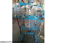 "<span style=""color:#FF0000"">YSF10-200L双层玻璃反应釜大量现货</span>"