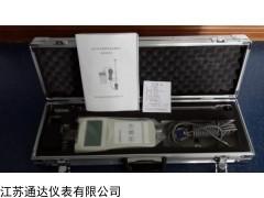 80度高温旋桨LGY-II型直读便携式流速测算仪
