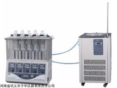 巩义予华有机合成装置PPS-1510、2510型5连反应