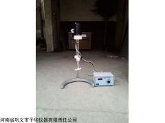 巩义予华厂家直销DW-3数显电动搅拌器