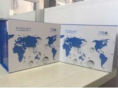 酸性蛋白酶测试盒