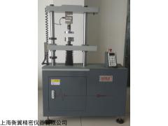 南京HY-2030压力试验机    压力试验机