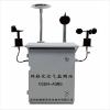 大气环境监测 网格化空气监测站悬浮颗粒物臭氧检测仪