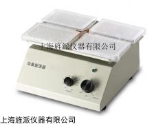 KJ-201B型四板微量振荡器微孔板振荡器/微孔板