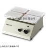 KJ-201B型四板微量振蕩器微孔板振蕩器/微孔板