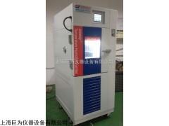 台湾恒温恒湿试验箱