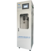 贵阳全自动氨氮在线分析仪,免维护氨氮在线分析仪