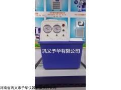 鞏義予華熱銷產品循環水真空泵,多種型號任您選擇