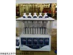 有机合成装置PPS-1510、2510型5个不同温度反应
