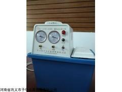 巩义予华台式循环水真空泵耐腐蚀,体积小,重量轻