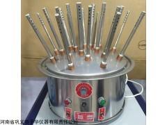 予华 玻璃仪器气流 烘干器C-20型调温自动控温