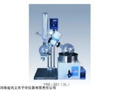 鞏義予華3升旋轉蒸發器YRE-301型
