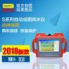 地下水找水仪PQWT-S150价格,湖南地下水找水仪生产厂家