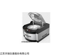 深圳水泥陶瓷玻璃硅酸盐元素分析仪生产厂家哪家好