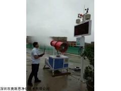 智能扬尘在线监测带联动喷淋系统 远程监控物联网大数据共享
