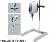 R-30电动搅拌器电子式数显巩义予华厂家热销