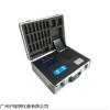 WS-03 COD氨氮检测仪、上海海恒氨氮检测仪