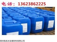 次氯酸钠水处理消毒剂厂家直销