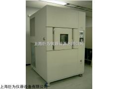 上海三箱式冷热冲击试验箱