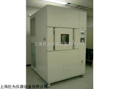 黑龍江三箱式冷熱沖擊試驗箱