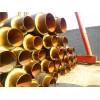 发泡聚氨酯保温管保温效果