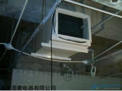 吊顶除湿机生产厂家
