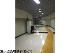 地铁走廊除湿机价格