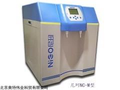 理化分析型实验室超纯水设备 尼珂NC-M
