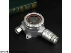 固定式氯、气监测传感器探头TD500S-CL2