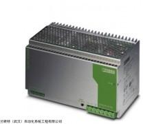 菲尼克斯交换机FLSWITCHSFN5TX-24VAC价格