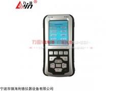 利德仪器生产供应ZTD-4000现场动平衡振动分析仪