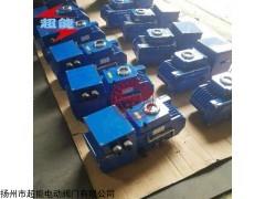 DY60FHD电动执行器