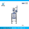 100升100L广西玻璃反应釜/南宁双层玻璃反应釜