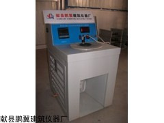 SYD-0621沥青标准粘度计售后服务承诺书