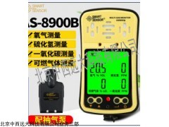 合一气体检测仪/有毒有害可燃氧气 一氧化碳硫化氢家用报警器
