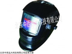 电焊面罩(中西器材)