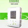 银行医院室内空气监测仪PM2.5/PM10、二氧化碳检测仪