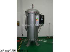上海水浸试验装置