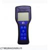 ATP 荧光检测仪 SYS-LumDetect-I