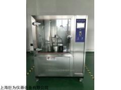 湖南省淋雨试验箱