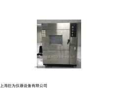 江蘇JW-1205沙塵試驗箱